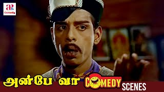 ANBE VAA - Full Movie Comedy