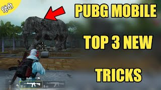 Only 0.2% People Know About This Tricks ! Pubg Mobile New Tips And Tricks in Hindi ! Pubg Mobile