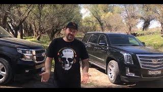 Chevrolet Tahoe VS Cadillac Escalade - тест драйв по грязи - Голосуем!