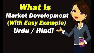 Market Development (With Example) ? Urdu / Hindi