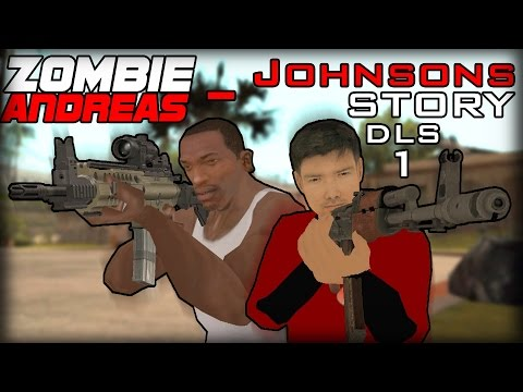 ВОЗВРАЩЕНИЕ КАРЛА! (Zombie Andreas Johnsons Story DLC #1)
