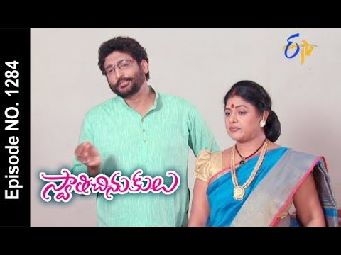 Swathi Chinukulu | 14th October 2017| Full Episode No 1284| ETV Telugu