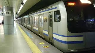 E217系成田空港駅 発車