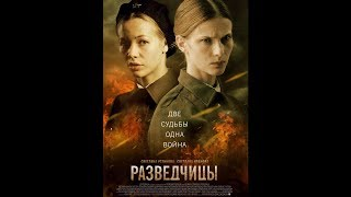 "Darin Sysoev - Search (OST ""SPIES"")"
