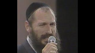 Baixar Mordechai Ben David - AD MOSAI! 1988!