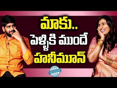 మాకు పెళ్ళికి ముందే హనీమూన్ | Swathi Naidu Reveals Her Best Moments With Her Husband | TNN