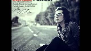 Mortaza pashaei - ONE - WAY - ROAD