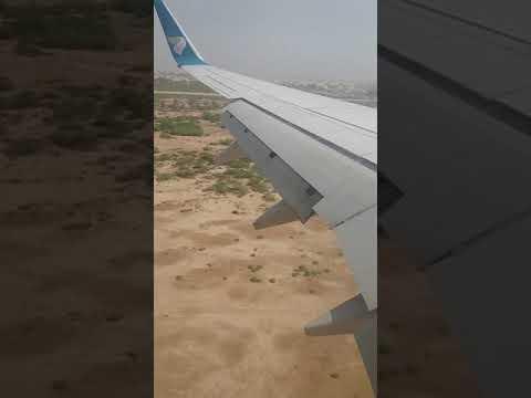 Flight missing runway Oman airlines