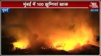 Fire At Mumbai Slum In Gautam nagar