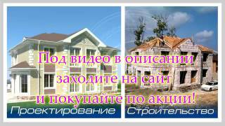 двухэтажный дом 2 хозяина проект