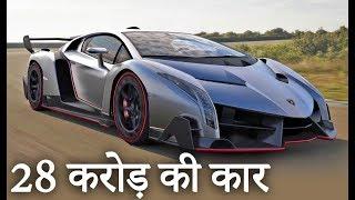 दुनिया की 10 सबसे महंगी गाड़ियां | Top 10 Most Expensive Cars In The World