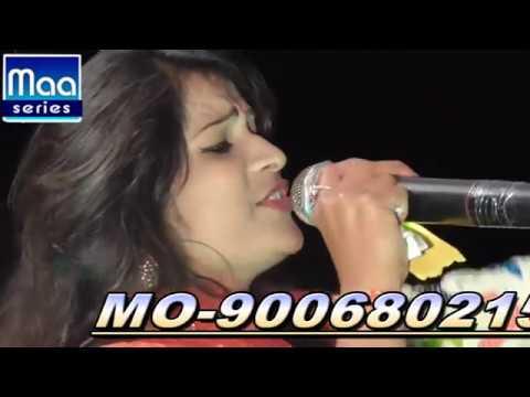 मसहुर गायिका राज नन्दनी का स्टेज प्रोग्राम ||Stage show of raj nandni || HD bhojpuri video 2017