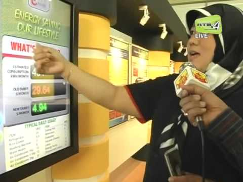 Brunei Energy Expo 2011.flv