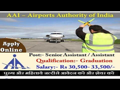 Airport Authority of India recruitment-2017 I Airport jobs I