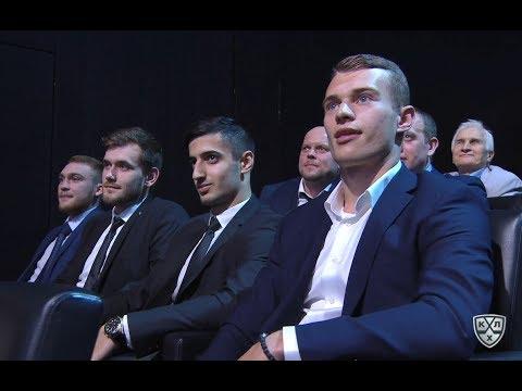 Приз «Лучшему игроку МХЛ»