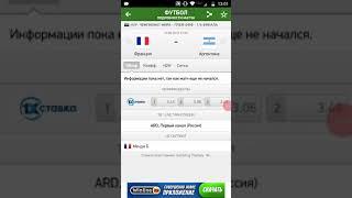 Прогноз на матч Франция Аргентина
