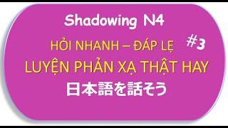 #3/3 Shadowing N4, N3_Bí kíp luyện phản xạ NHANH LẸ