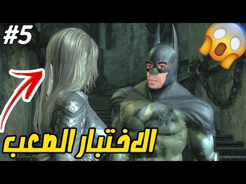 :     '    ' - BATMAN Arkham City !!
