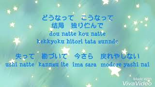 Cover images PLANET (Lyrics) [Musically/TikTok]
