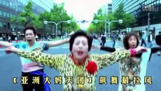 """""""亞洲大媽天團"""" 獻給用繩命在舞蹈的大媽們"""