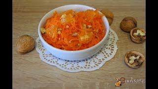 Витаминный салат 'Рыжик'