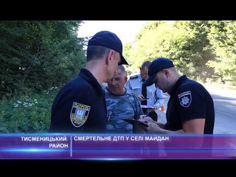 Смертельне ДТП у селі Майдан