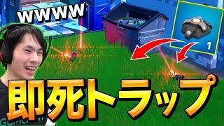 ネフライト作成「ゴミ箱に大量地雷」を設置してプレイヤー観察したらww【フォート…