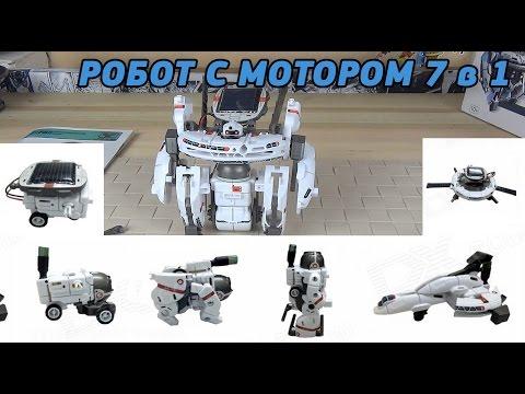 Конструктор роботов 7