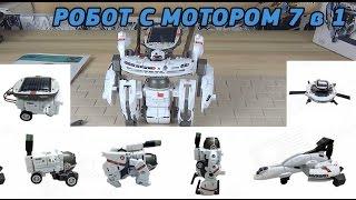 """Конструктор роботов 7 в 1 """"Космический флот"""" на солнечной батарее"""