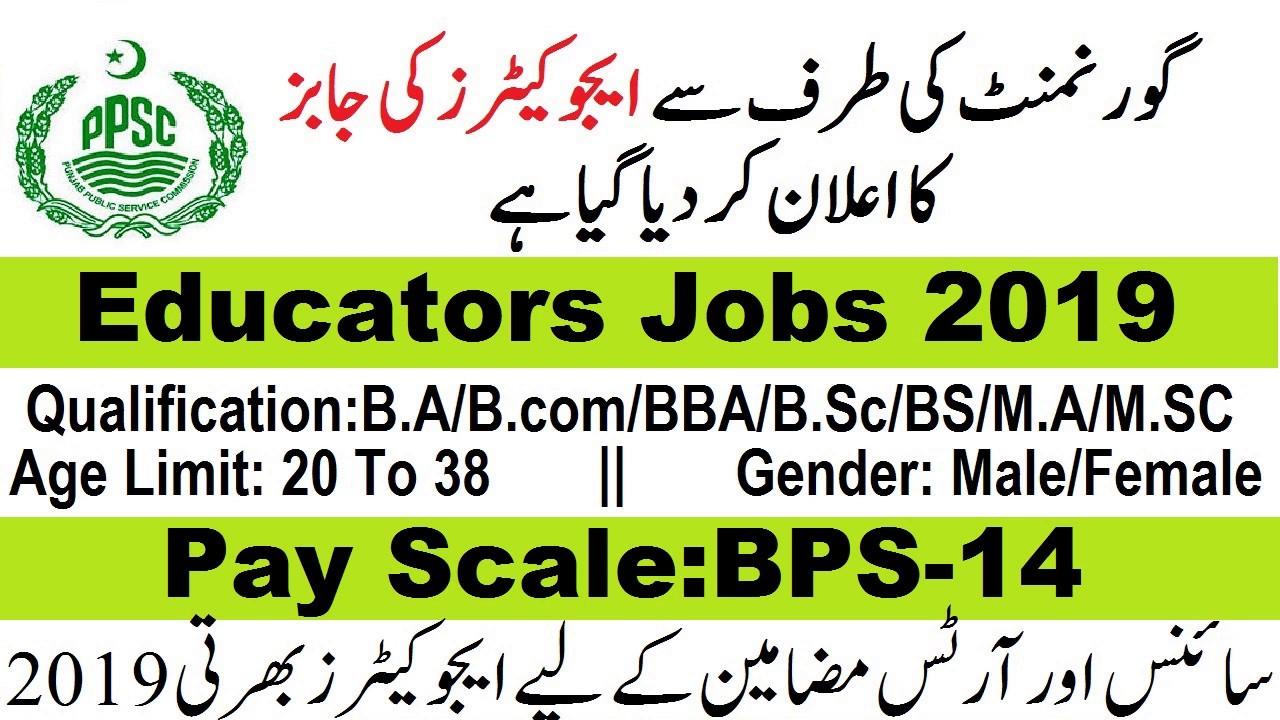 Punjab Educators Jobs 2019 Announced | PPSC Teaching, Steno typist, Junior  Clerk and Caretaker