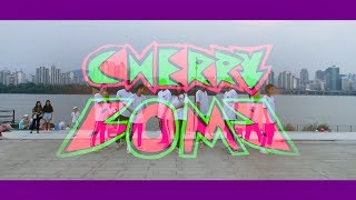 [Cover] NCT 127 - Cherry Bomb | Kpop In Public Challenge | 서울대학교 방송댄스동아리 222Hz