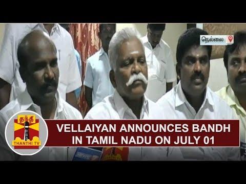 Traders Union President Vellaiyan announces bandh in Tamil Nadu on July 1 | Thanthi TV