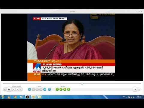 Minimum mark recommendation in SSLC written exam | Manorama News