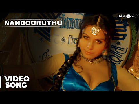 Official: Nandooruthu Video Song  Nedunchalai  Aari, Shivada Nair, Thambi Ramaiah