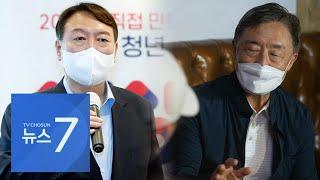 """윤석열, '청년·중도' 집중…최재형 """"전국민 …"""