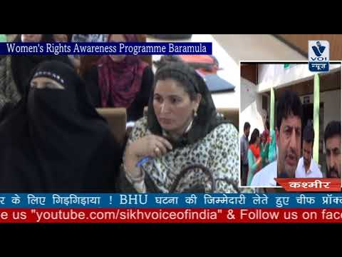 J&K KI REPORT: Women's Rights Awareness Programme Baramula