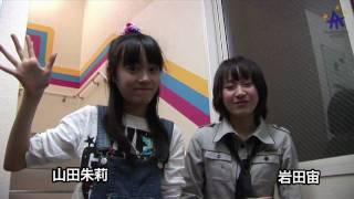 TM06『バレンタインは渋谷でねっ。』 のお知らせ〜第2弾〜 2010年2月14...
