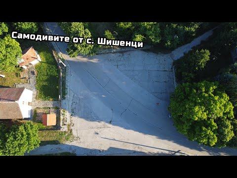 Легенди за самодиви и мистериозни викове - село Шишенци