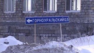 Новости. Выпуск от 9 февраля. Тагил ТВ(, 2016-02-10T07:23:11.000Z)