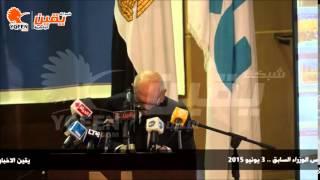 كلمة إبراهيم بدران فى حفل تأبين جامعة النيل للدكتور عبد العزيز حجازي رئيس مجلس الوزراء السابق