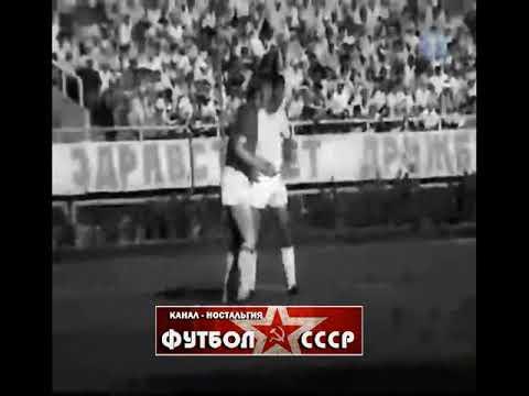 1973 Арарат (Ереван) - СКА (Ростов-на-Дону) 2:2 с/п 4:5 Чемпионат СССР по футболу