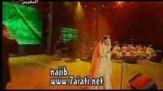 assala leih el ghorrour live from bahrein