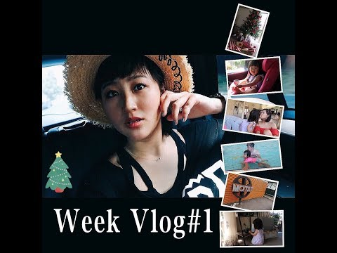 week vlog #1新西兰生活 MOTAT/Stadium Pool/准备迎接圣诞节
