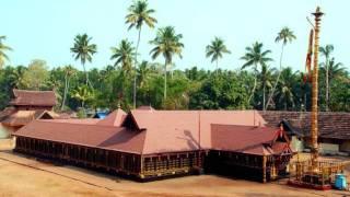 Thrikkadavoor Temple- Kaalan Kadakkatha Bhumi