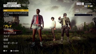 """#6 [TPS] JuGAME、ムラ、ジローの""""生放送""""「PLAYER UNKOWN'S BATTLE GROUNDS(PUBG)」( PS4版)"""