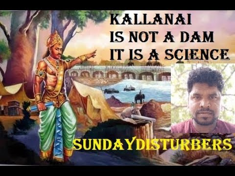?????? ??? ???? | Karikala Cholan | Kallanai is not Dam