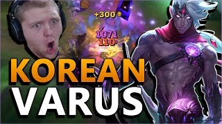 NEW KOREAN HYBRID VARUS BUILD!! BETTER THAN ADC!? - League of Legends