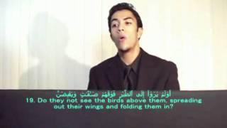 Surah Al Mulk Dengan Terjemahan Bahasa Melayu