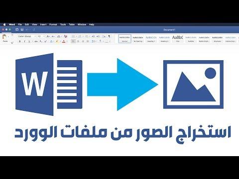 تحميل كتاب اسباب النزول للشيخ محمود المصرى pdf