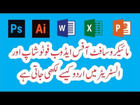 How to Add Custom Urdu Font in Kinemaster   Add Jameel Noori Nastleeq Khushkhat in Kinemaster 2020 from YouTube · Duration:  4 minutes 3 seconds